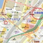 会派・東京視察①
