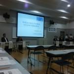 金沢市議会初の「意見交換会」開催